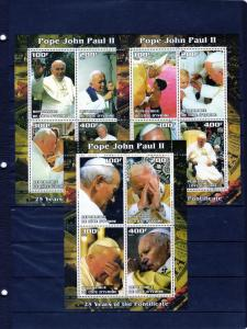 Ivory Coast 2003 Pope John Paul II 25 Years Set 3 Shlt (12v)
