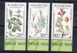 KAZAKHSTAN - FLOWERS - 1999 -