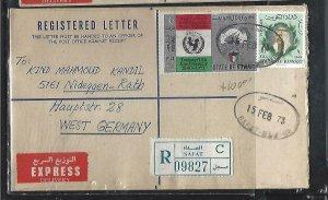 KUWAIT  (P2608B) 1973 FORMULA RLE UNICEF 60F+75F REG A/M TO GERMANY
