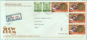 84672 - THAILAND  - POSTAL HISTORY - REGISTERED AIRMAIL COVER to ITALY  1980'S