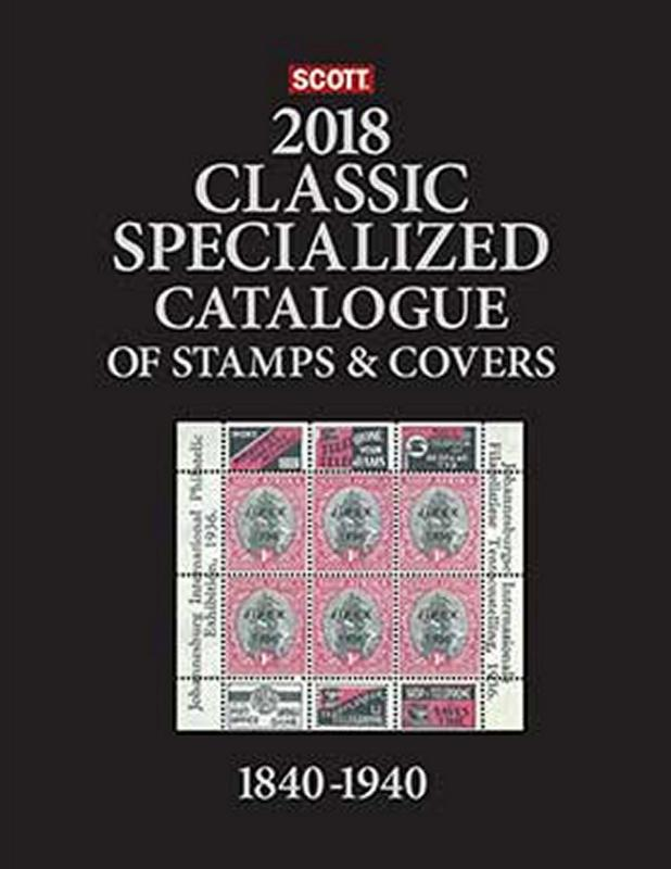 Scott 2018 Classic Stamp Catalog
