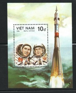 Vietnam, Democratic Republic of  (1986 )  - Scott # 1621,   Space