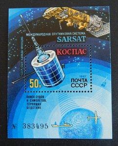 Space, Block, USSR, (2338-T)