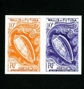 Wallis Et Futuna Stamps # 163 Se tenant imperf