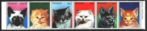 Paraguay. 1984. from the series 3811-16. Domestic cats. MNH.