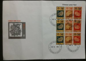 Grenadines of St Vincent 1995 Chinese Lunar New Year of the Pig MS FDC