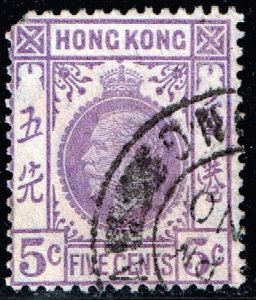 UK STAMP CHINA HONG KONG King George V USED 5C