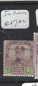 MALAYA JAPANESE OCCUPATION JOHORE (P0805B) DN 5C   REVENUE  MNH