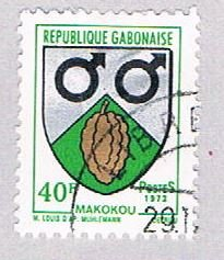 Gabon Coat of arms 40f - pickastamp (AP103304)