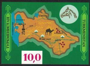 Turkmenistan Horse Camel Gas Map History and Culture MS SG#MS10 SC#9