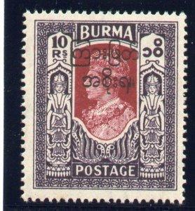Burma 1947 KGVI 10r claret & violet superb MNH. SG 82. Sc 84