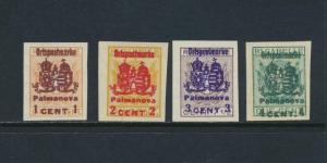 PALMANOVA ITALY 1918 LOCAL ISSUES, VF UNUSED Mi#1-4 (SEE BELOW)