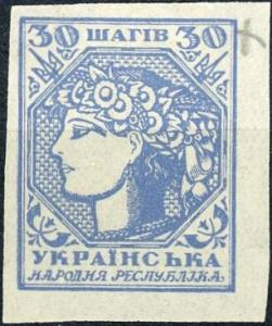 Ukraine #3 30sh Allegorical Ukraine MNH