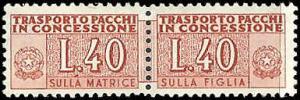 Italy - QY1 - Unused - SCV-12.50