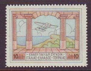 Greece Sc C4 1926 10d Flying Boat airmail stamp mint NH