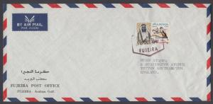 Fujeira Mi 100 on 1967 Business Size Air Mail Cover to England