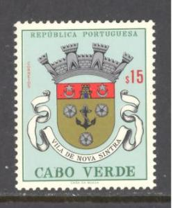 Cape Verde Sc # 309 mint never hinged (RS)