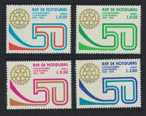 Honduras 50th Anniversary Of Tegucigalpa Rotary Club 4v SG#967-70 SC#C672-C675
