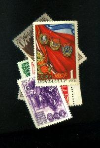 RUSSIA #1289-1294 MINT F-VF OG LH PENCIL # ON GUM GREEN OFFSET ON GUM Cat $223