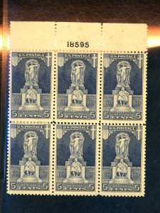 628 MINT Pl# Bloc F-VF OG HR Cat $58