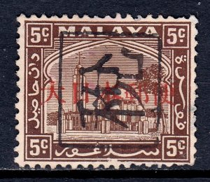Malaya (Selangor, Japanese Occ.) - Barefoot 2012 #256 - See desc. - CV £10