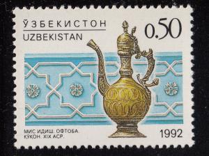 Uzbekistan 1992 MNH Scott #6 50k Samovar, 19th Century