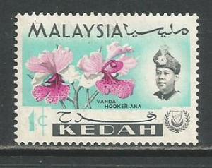 Malaya-Kedah   #106  MLH  (1965)  c.v. $0.30
