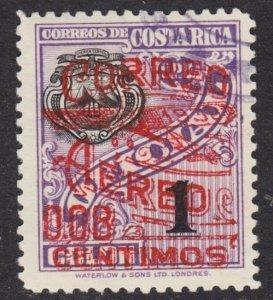 Costa Rica Scott C7 F to VF used.