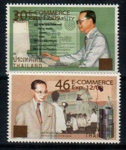 Thailand Scott 2407-8 Mint NH [TE247]