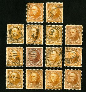 US Stamps F-VF Used Lot of 14 Catalog Value $84.00