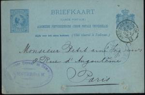 PAYS-BAS / NEDERLAND - 1892 Kleinrond Stempel Traject AMSTERDAM-BREDA 5c Kaart