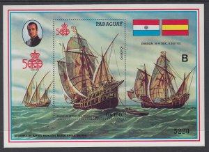 Paraguay 2233 Sailing Ships Souvenir Sheet MNH VF