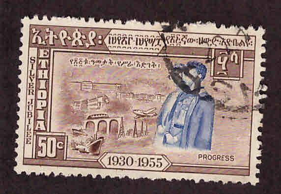 Ethiopia (Abyssinia) Scott 349 Used stamp