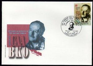 402 - NORTH MACEDONIA 2020 - Slavko Janevski - Writer - FDC