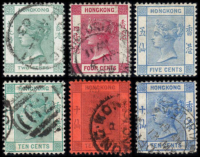 Hong Kong  Scott 37, 39-40, 43-45 (1882-1902) Used/Mint F-VF, CV $49.35