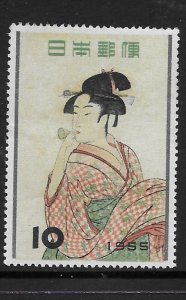 Japan 616  1955  unused  VF