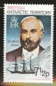 British Antarctic Territory (BAT) Scott 71 MH*