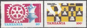 Tanzania #304-5  MNH F-VF  (SU5190)