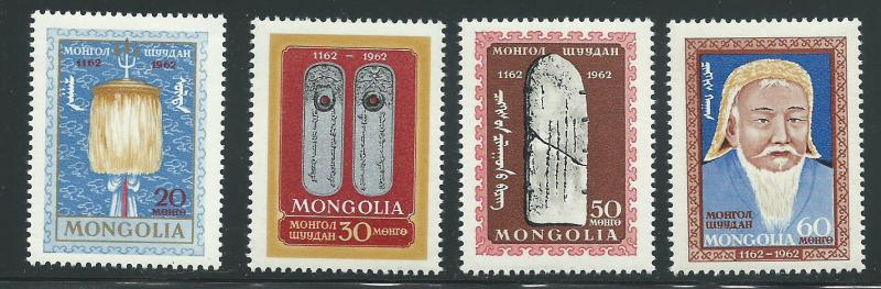 1962 Mongolia SC #304-307 Unused Never Hinged