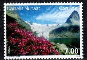 Greenland #548  MNH CV $2.75 (X1252)