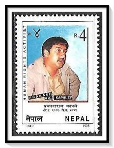Nepal #569 Prakash Raj Kaphley MNH