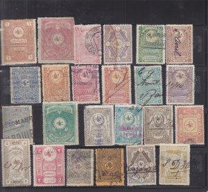Turkey: Small Lot Revenues, Us4ed (S18209)