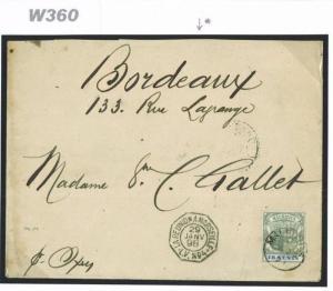 W360 1898MAURITIUS 18c Franking Per French Paquebot/France {samwells}