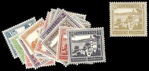 PALESTINE 63-84  Mint (ID # 92339)