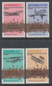 Ghana 655-658 Airplanes MNH VF