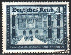Third Reich. 1939. 703. Post Office Vienna. USED.