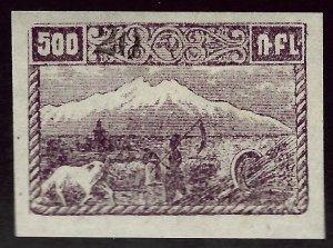 Armenia SC#355 Mint VF hr SCV$18.00...Worth a Close look!!