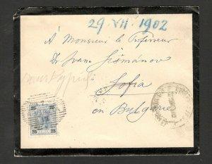 AUSTRIA TO BULGARIA-TRAVELED LETTER-NICE POSTMARK'S-1902.