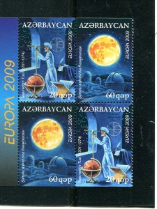 Azerbaidjan   2009  block    VF NH
