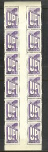 MEXICO Sc#872 Gutter Block Strip of 12 stamps MINT NEVER HINGED